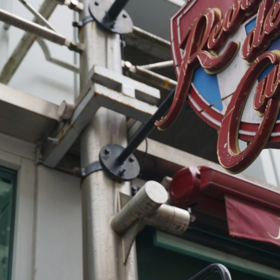Revolución de Cuba, Cardiff - Custom Made Projecting Sign & Branded Awning